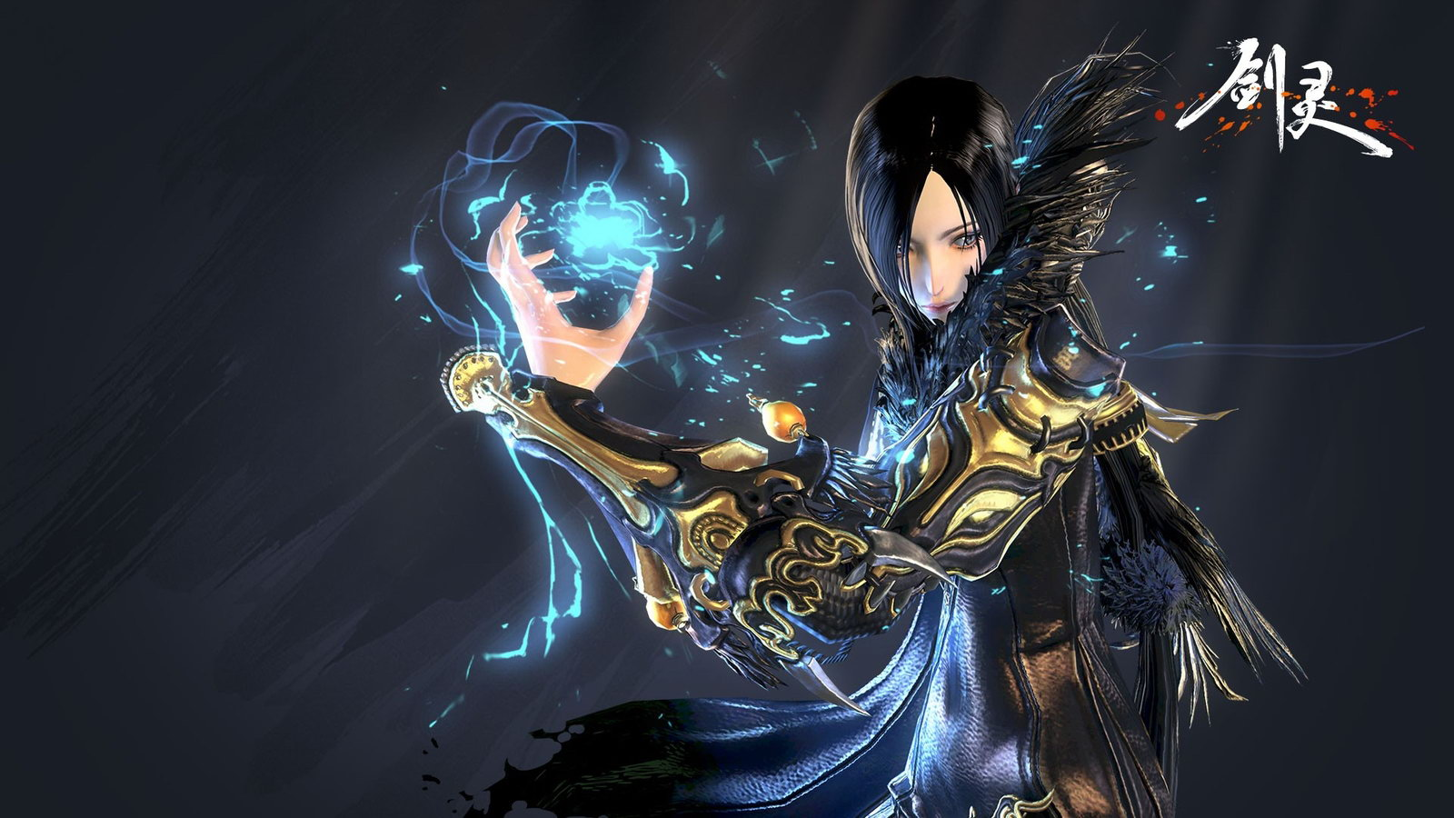 Good Reason To Play Blade & Soul | The Elder Scrolls Online Guides